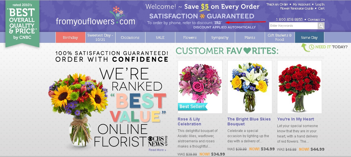 Flowers.com coupon code