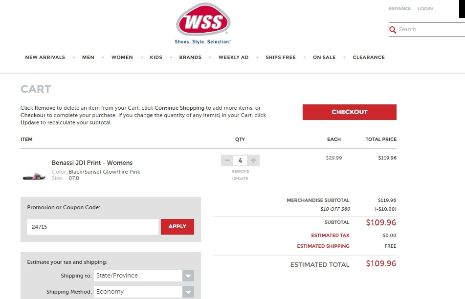 Wss coupon in store