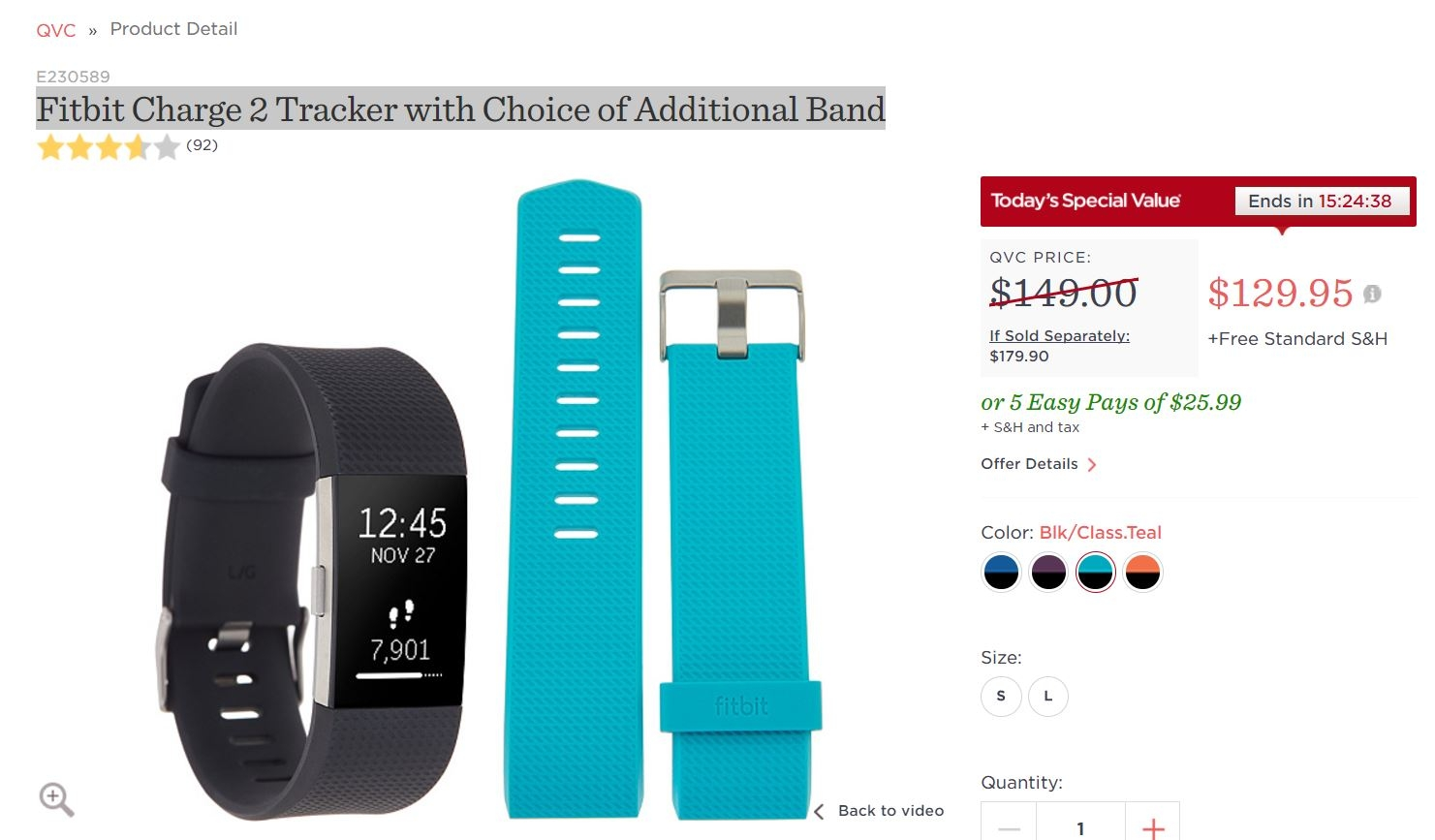 Fitbit coupon code