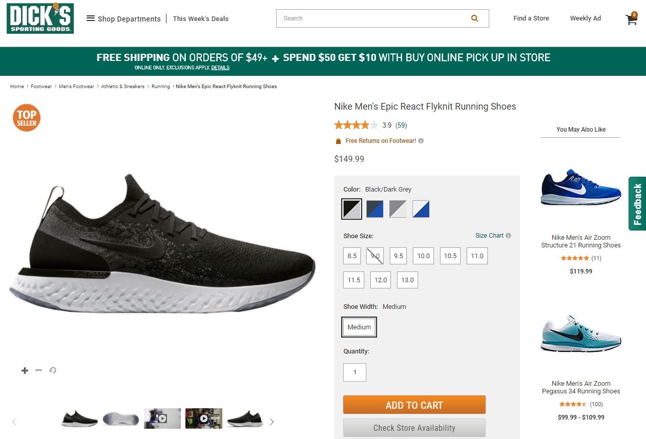 Amazon Nike Shoes Promo Code