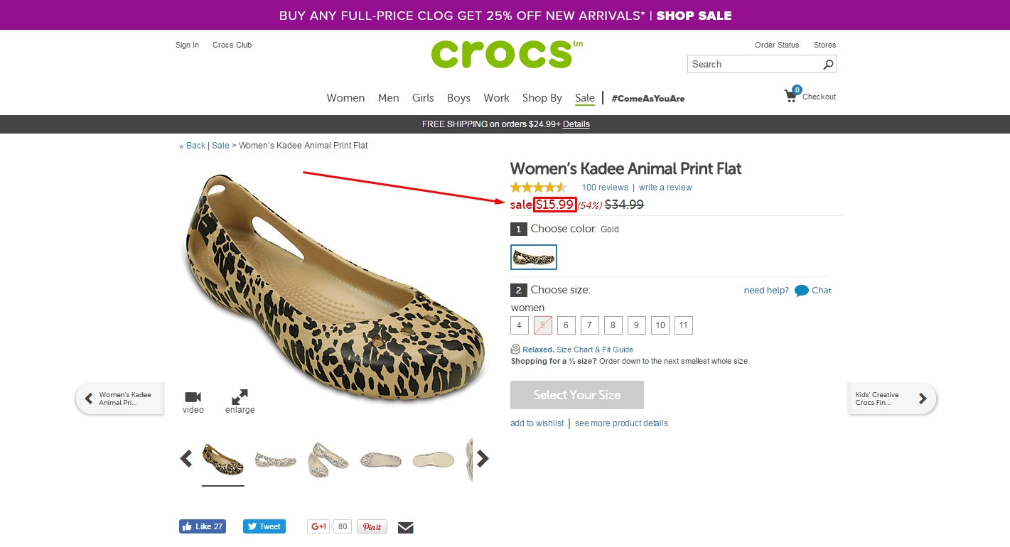 Crocs com coupon code