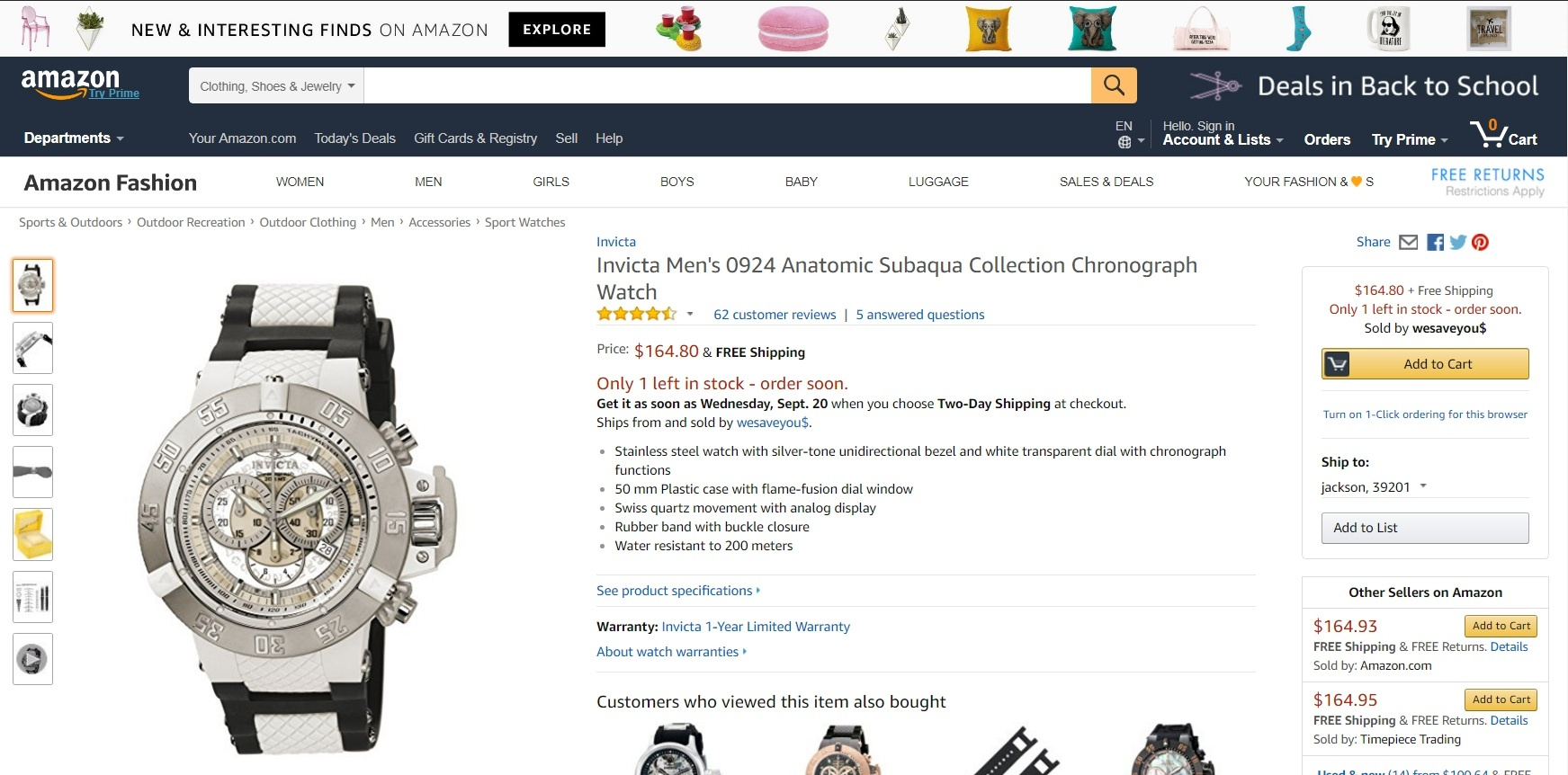 Watch coupons for amazon