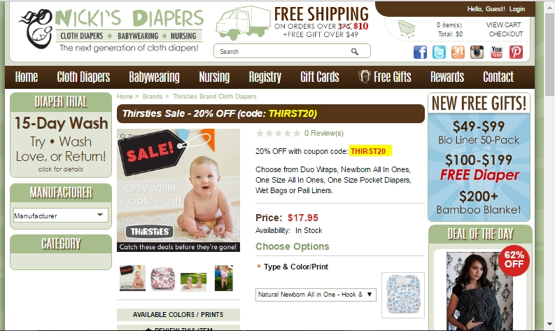 Nicki's diapers coupon code