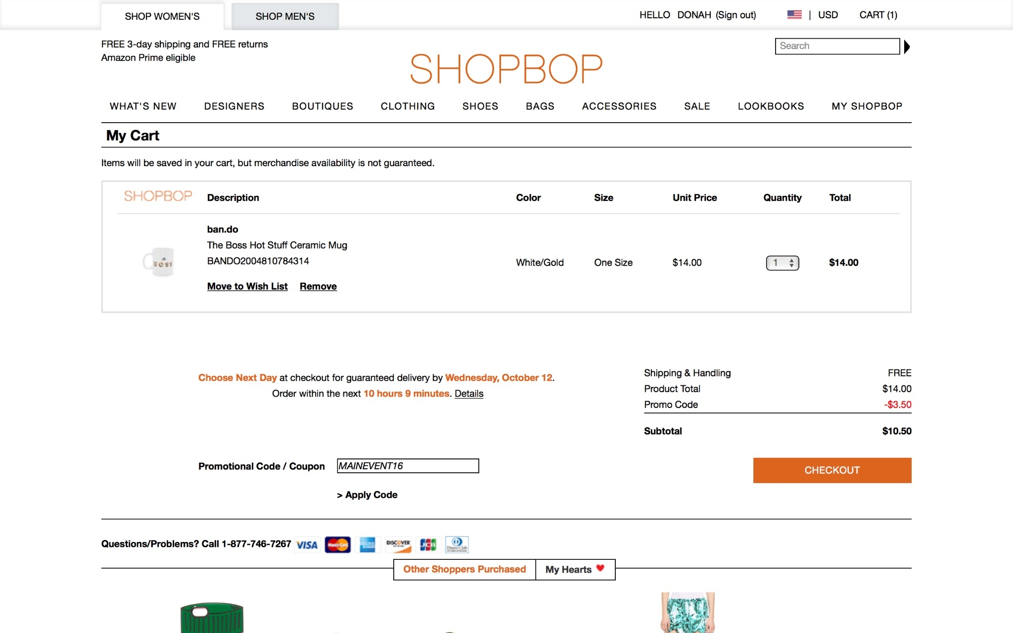 Shopbop coupon codes june 2018