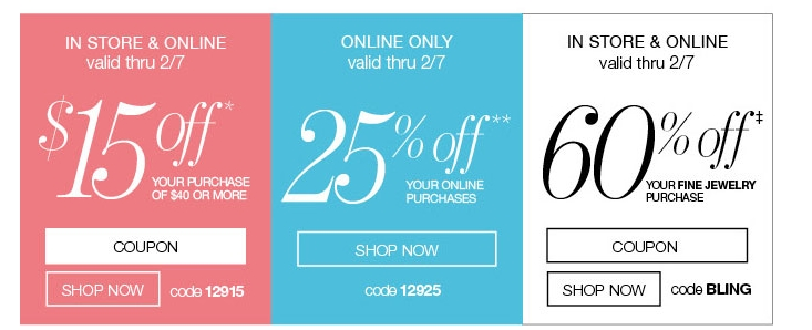 Ross coupon code