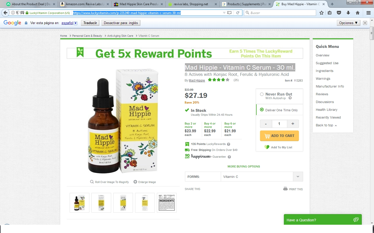 Promotional code for lucky vitamin - Www saks con