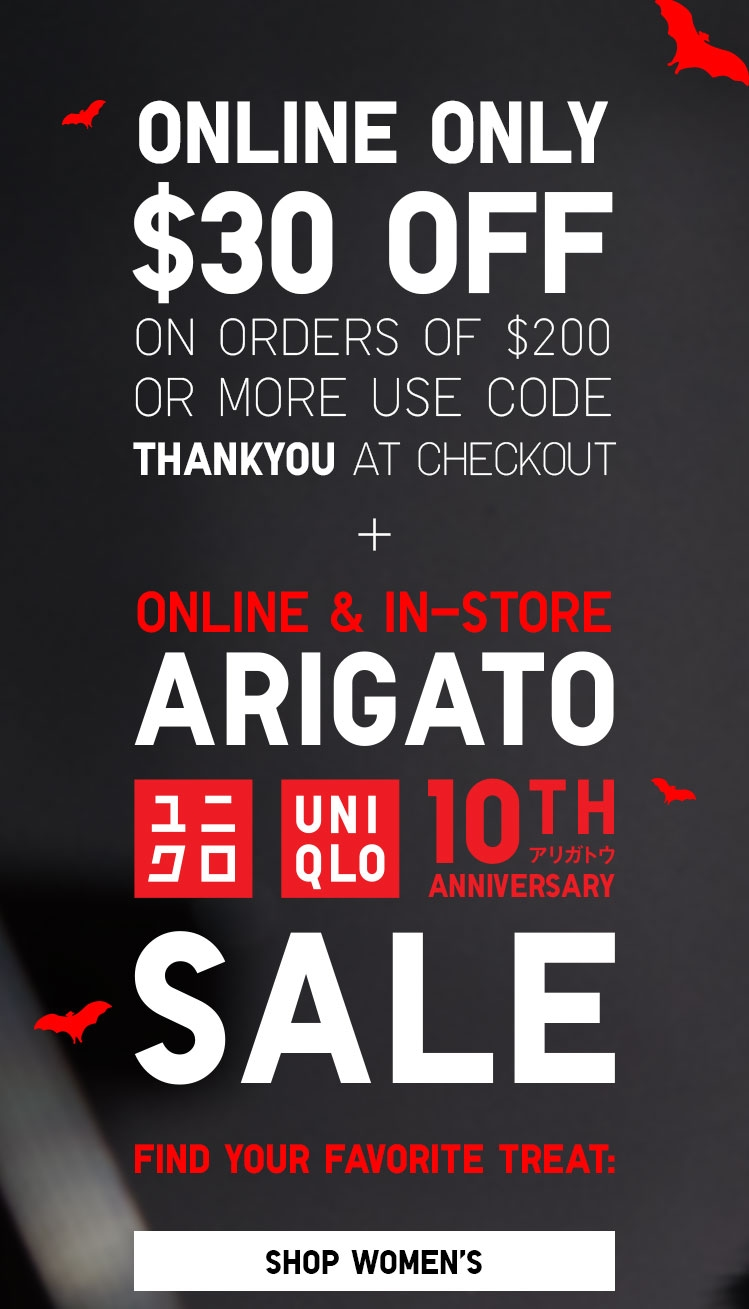 Uniqlo coupon code
