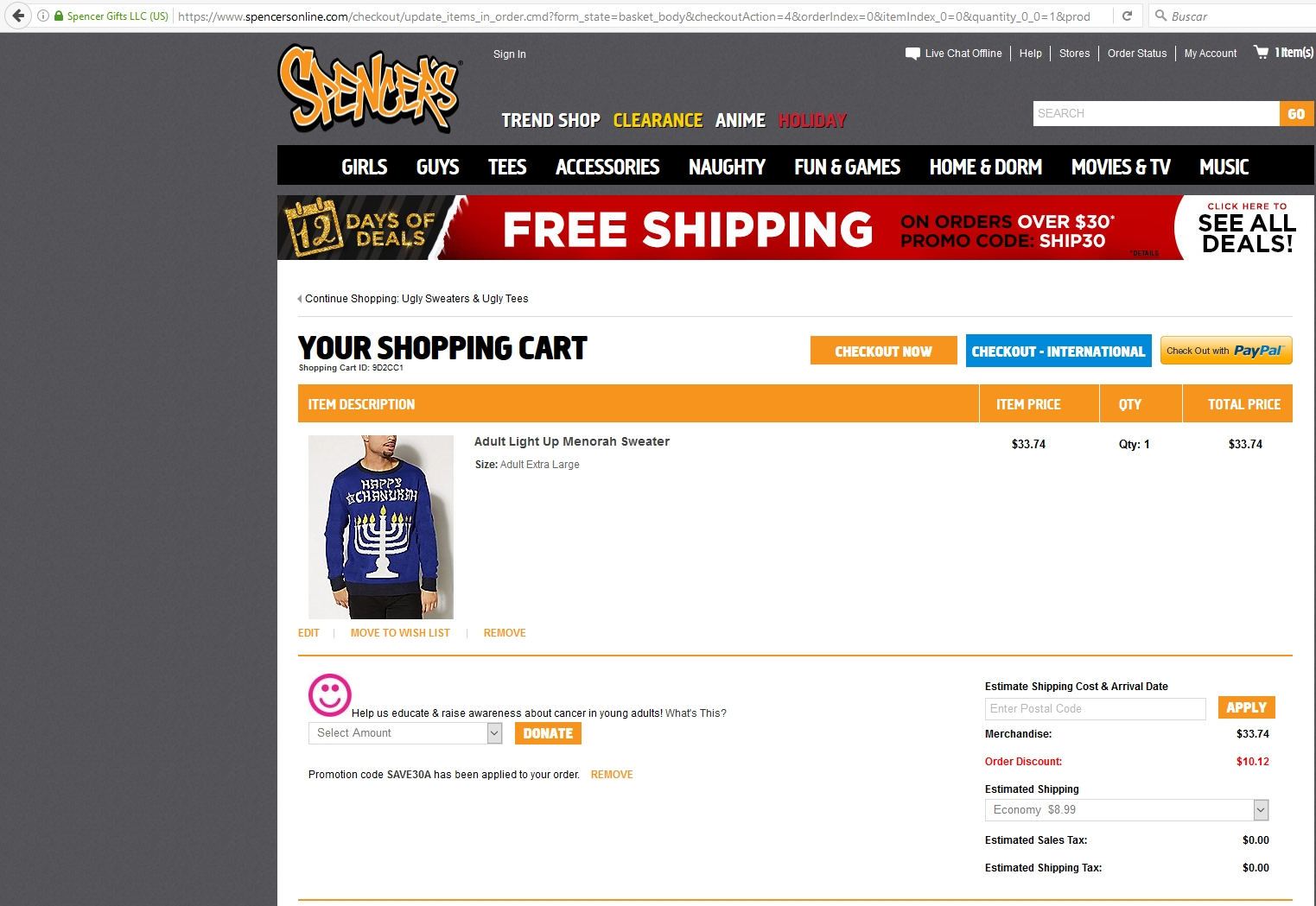 Spencers coupon code