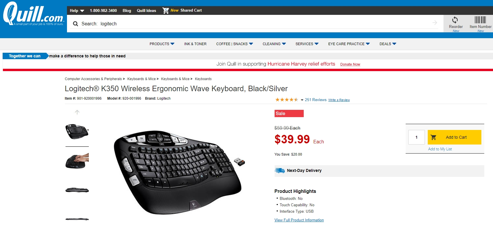Amazon keyboard coupons