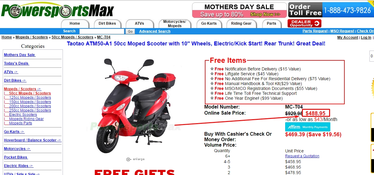 Powersportsmax coupons