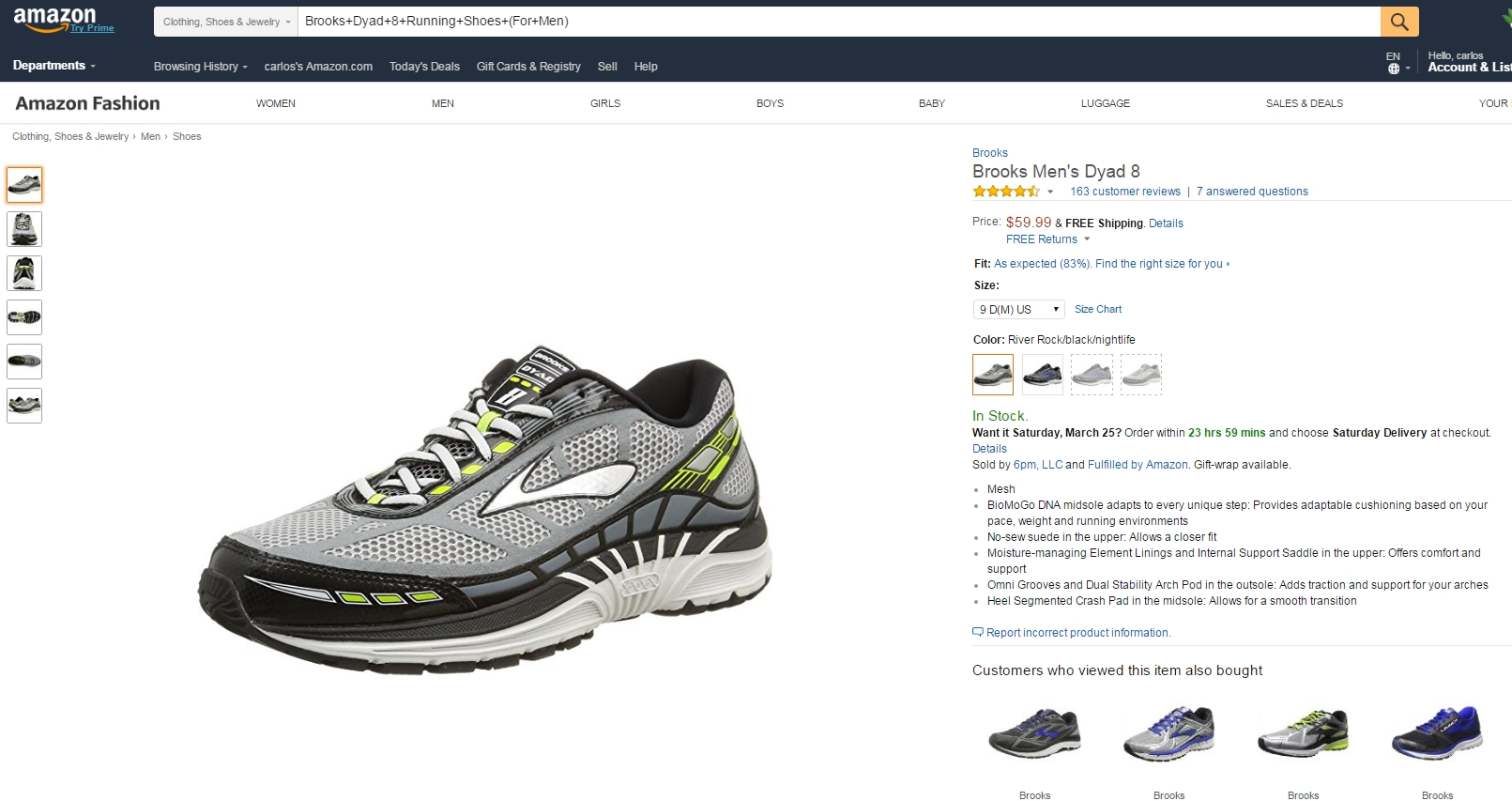 Amazon coupon code shoes
