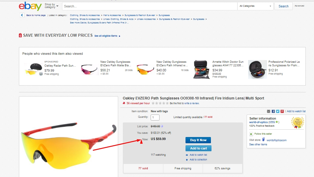 Oakley promotion code for Firebox promotional code