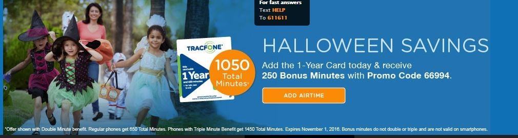 Tracfone coupon codes december 2018 / Tv converter box