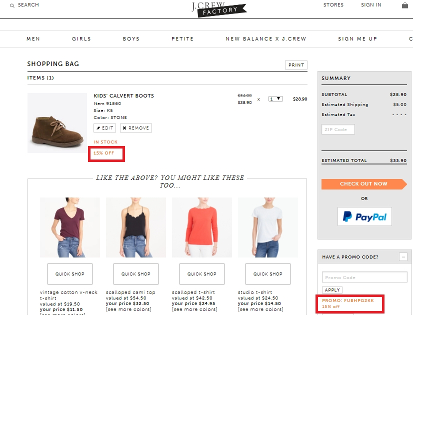 J crew coupon codes