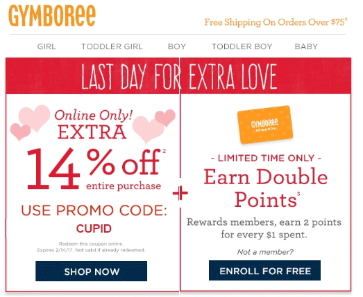 picture relating to Gymboree Printable Coupon identify Gymboree coupon code february 2018 - Lalaloopsy doll black
