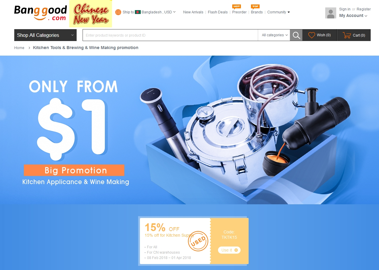 Bangood coupon code