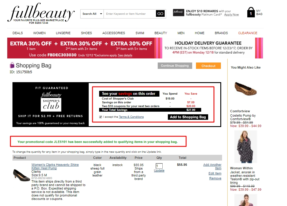 Active Full Beauty Coupon Codes & Deals for October 12222