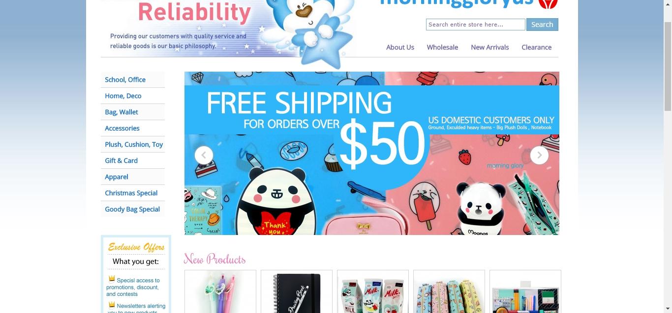Free shipping code cbd : Global wholesalers