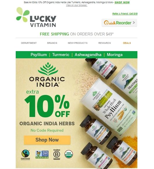 Lucky vitamin coupon code