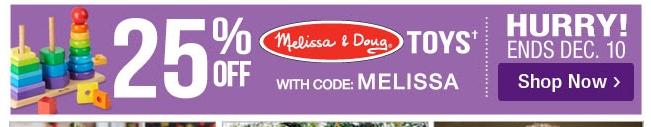 Stoneberry coupons