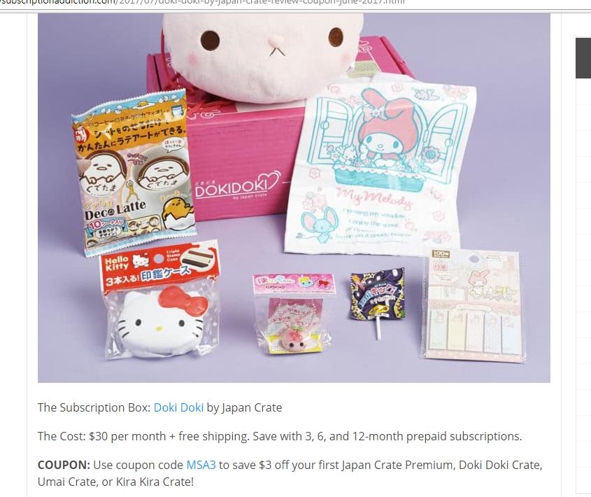 Amazon Promo Code Japan