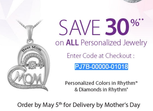 30 off kay jewelers coupon code 2017 screenshot verified for Kay com personalized jewelry