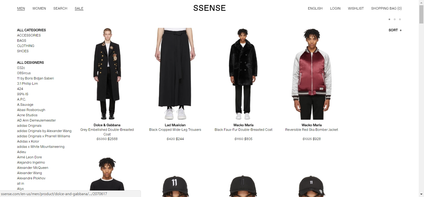 Free Shipping From SSENSE
