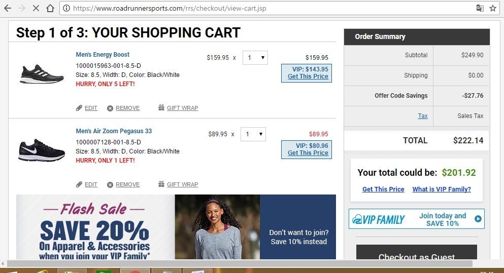 Rd logics coupon code
