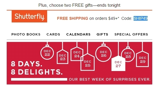 Jostens coupon code 2019